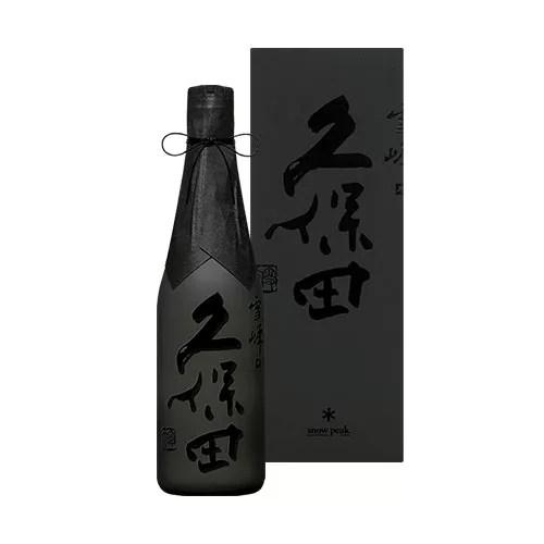 久保田 雪峰 (せっぽう) 純米大吟醸