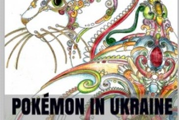 POKÉMON IN UKRAINE: Tactical War Game Introduction MANUAL