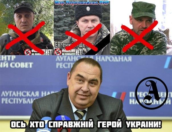Ecco chi è il vero Eroe dell'Ucraina!