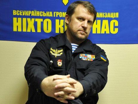 Nikto Krim Nas: il logo della associazione;