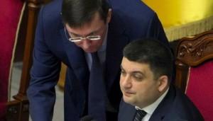 Groysman e Lutsenko: gli uomini del Presidente