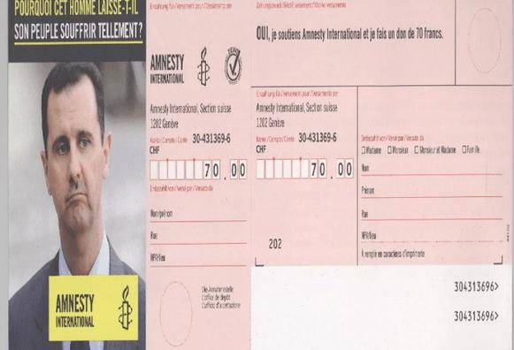 Perché quest' uomo fa soffrire tanto il suo popolo? SI, sostengo Amnesty International e faccio un donazione da 70 franchi. Amnesty International – Sezione Svizzera