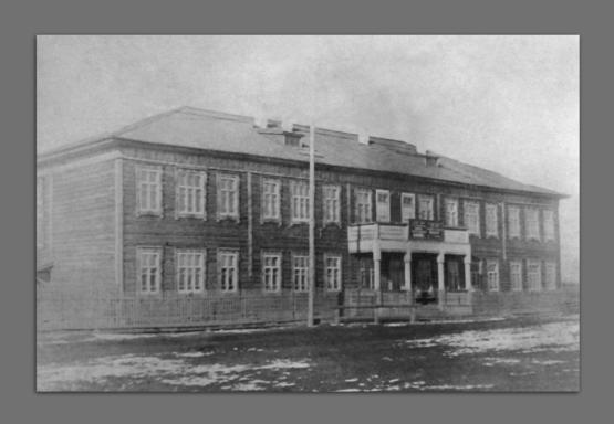 Польская начальная школа в Якутске