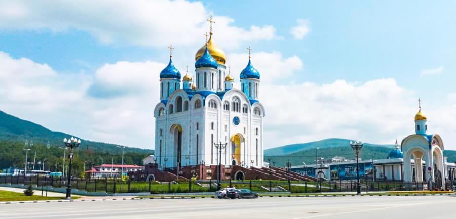 Южно-Сахалинск.