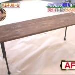 有吉ゼミ ヒロミ 梶原家 椅子リフォームのコツと使用した工具と道具