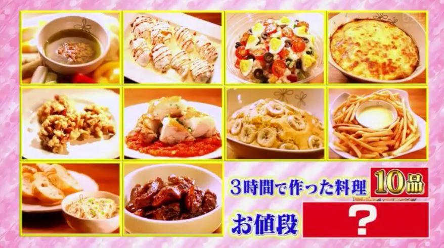 志麻さんパーティー料理10品
