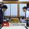 藤井聡太四段速報!7月27日(ふじいそうた)棋譜対局結果!銀河戦予選