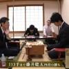 藤井聡太四段速報!7月24日(ふじいそうた)棋譜対局結果!棋聖戦予選第1局目