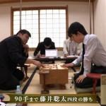 藤井聡太四段速報!7月24日(ふじいそうた)棋譜対局結果!棋聖戦予選第2局目