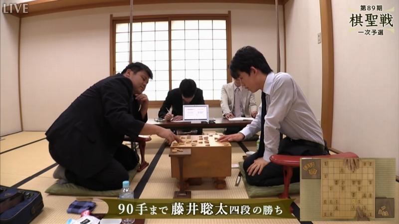 藤井聡太四段VS阪口悟五段