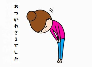 藤井四段、高見五段お疲れ様でした