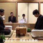 藤井聡太四段【叡王戦】VS深浦康市九段(2017/12/23)の速報!対局結果