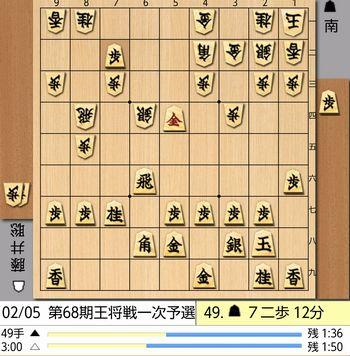 49手目棋譜
