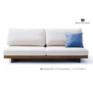 masta-danish-sofa3pu