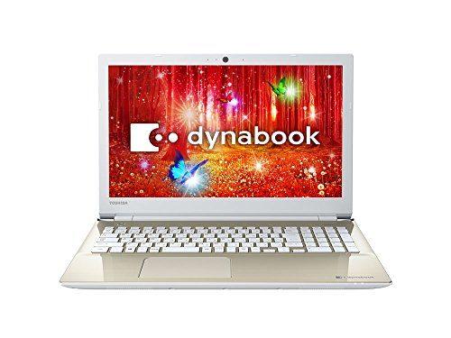 Core i5のおすすめノートパソコン7選。仕事を効率よくしよう