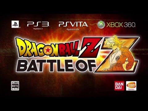 ドラゴンボールZ BATTLE OF Z - バンダイナムコエンターテインメント