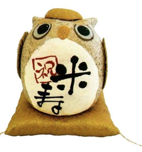 リュウコドウ ちぎり和紙 長寿の祝いふくろう 米寿
