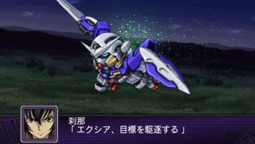 第2次スーパーロボット大戦Z 破界篇 - バンダイナムコエンターテインメント