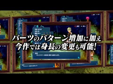 テイルズ オブ ザ ワールド レディアント マイソロジー3 - バンダイナムコエンターテインメント
