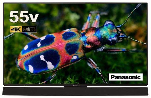 パナソニック(Panasonic) 地上・BS・110度CSデジタルハイビジョン有機ELテレビ TH-55FZ1000