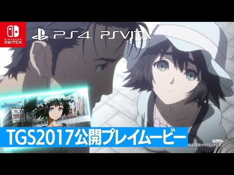 STEINS;GATE ELITE - MAGES.