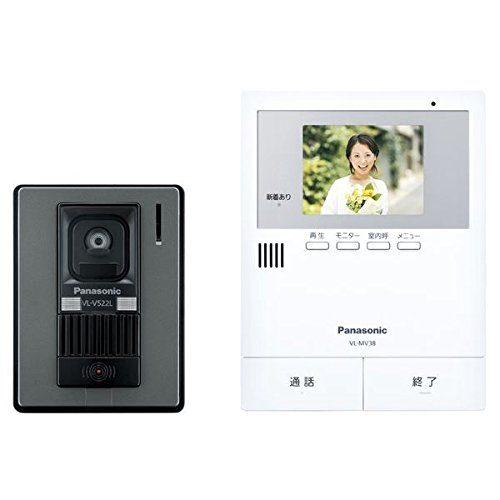 パナソニック(Panasonic) カラーテレビドアホン VL-SV38KL