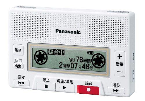 パナソニック(Panasonic) ICレコーダー RR-SR350
