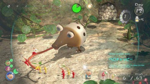 ピクミン3 - 任天堂
