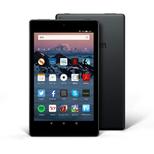 アマゾン(Amazon) Fire HD 8 16GB