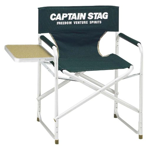 キャプテンスタッグ(CAPTAIN STAG) サイドテーブル付アルミディレクター チェア M-3870