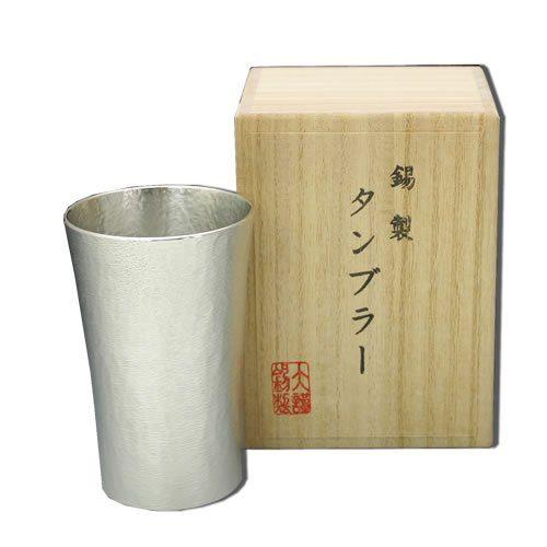 大阪錫器 錫製タンブラー 161-1