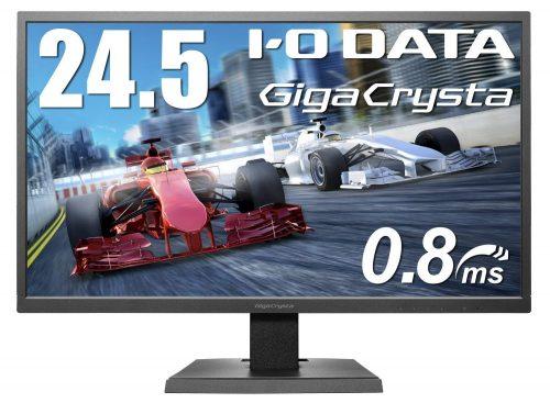 アイ・オー・データ(I-O DATA) GigaCrysta EX-LDGC251TB