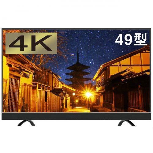 マクスゼン(maxzen) 49V型 4K対応液晶テレビ JU49SK03