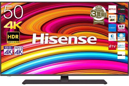 ハイセンス(HISENSE) 50V型 4Kチューナー内蔵液晶テレビ 50A6800