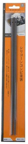 ヤクセル シリコーンコンビ菜箸 30cm
