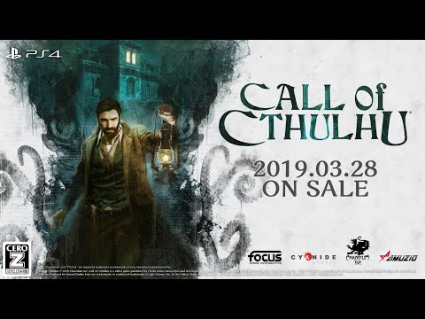 コール・オブ・クトゥルフ - オーイズミ・アミュージオ