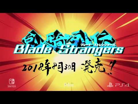 Blade Strangers - ピッキー