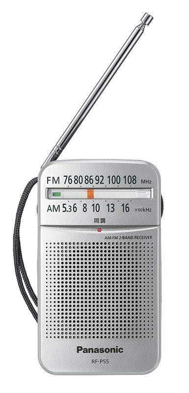 パナソニック(Panasonic) FM/AM 2バンドレシーバー RF-P55