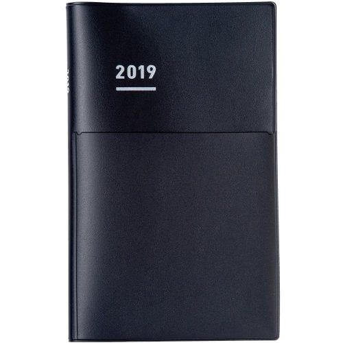 コクヨ(KOKUYO) ジブン手帳Biz A5スリム 二-JB2D-19