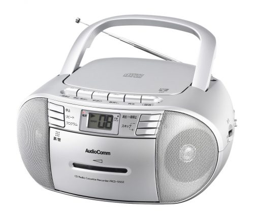 オーム電機(Audio Comm) CDラジオカセットレコーダー RCD-550Z-S