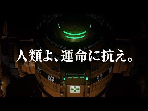 地球防衛軍5 - ディースリー・パブリッシャー