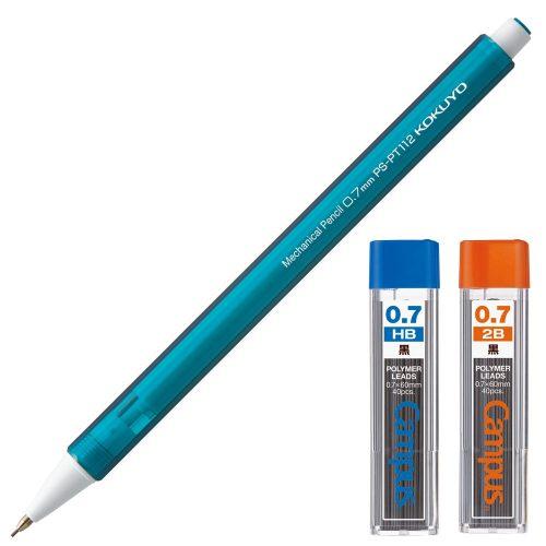 コクヨ(KOKUYO) 鉛筆シャープ