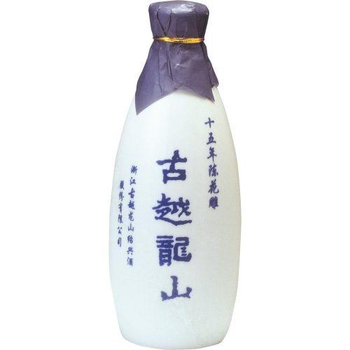 永昌源 古越龍山 景徳鎮 15年