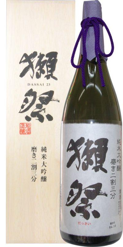 旭酒造 獺祭 純米大吟醸 磨き二割三分