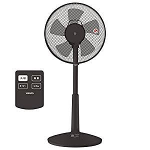山善(YAMAZEN) リビング扇風機 YLR-C30