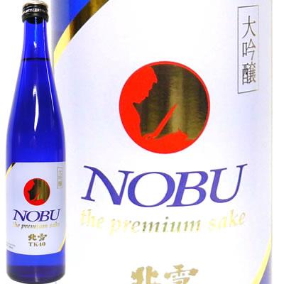 北雪酒造 NOBU 大吟醸