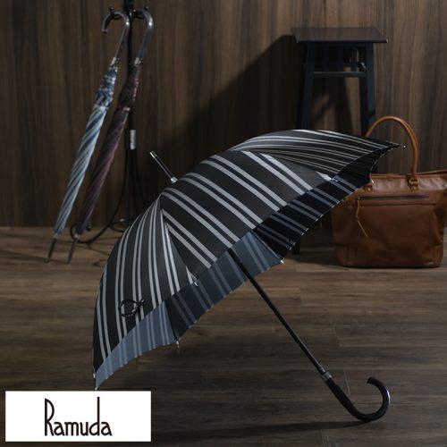 ラムダ(Ramuda) 甲州織 雨傘 8本骨 65cm