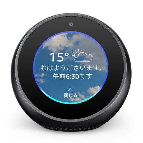 アマゾン(Amazon) スクリーン付きスマートスピーカー Echo Spot