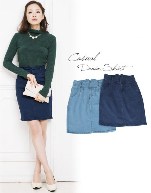 aquagarage デニム ハイウエストタイトスカート(Denim High Waist Tight Skirt)