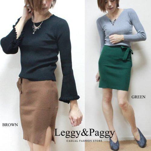 Leggy&Paggy リボンタイトスカート